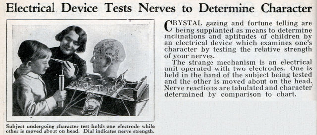 med_electric_test